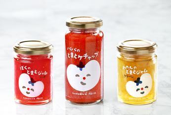 【プチギフト】ジャム&ケチャップ3本セット